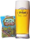 Beer_type_1